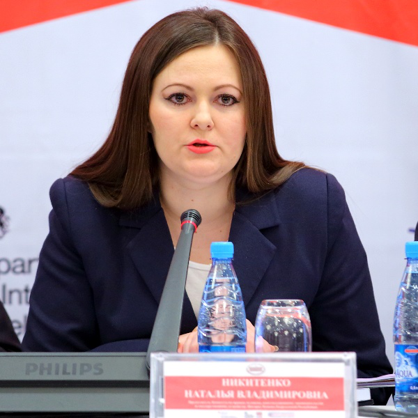 Report of Nikitenko V. Natalia, Chairperson of the Committee on Human Rights, Constitutional Legislation and State System at the Conference «Consolidation and effective interaction between the Government branches, local self-government and citizens: resou