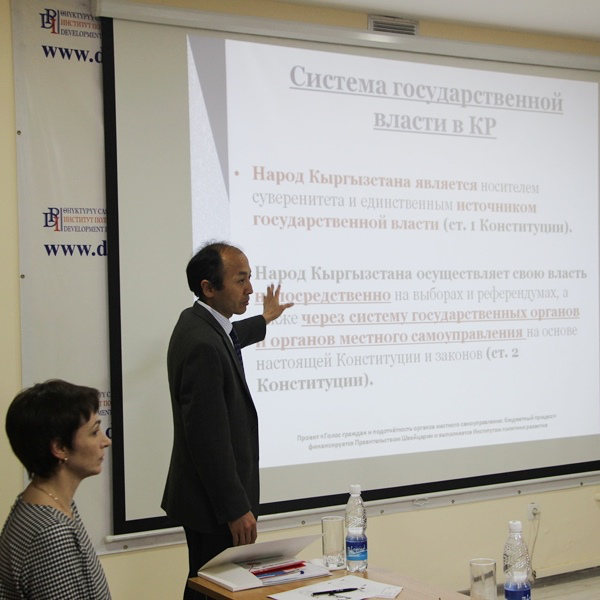 The delegation of Mongolia learns the experience of Kyrgyz NGO in civil participatory budgeting