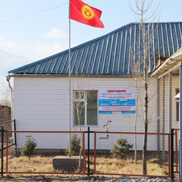 Local self-government of Ak-Muz municipality of Naryn oblast will discuss joint action plan together with local community