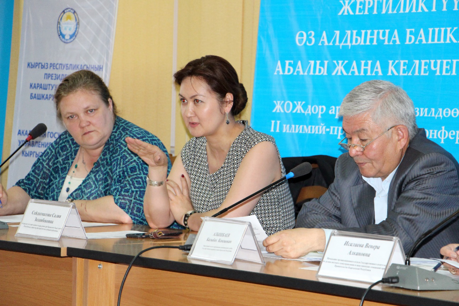 Bishkek to host II interuniversity scientific-practical conference of young researchers